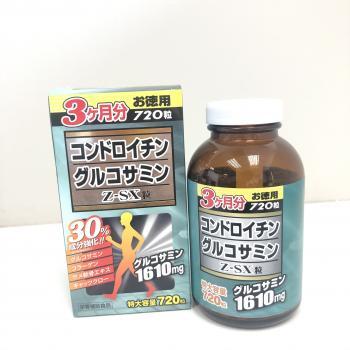 Viên giảm đau, cứng khớp: Chondroitin Glucosamine Z-SX 720 viên, của Nhật Bản